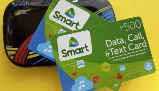 フィリピンで快適ポケットWiFi生活!【解説】SmartBroLTEのロードの仕方