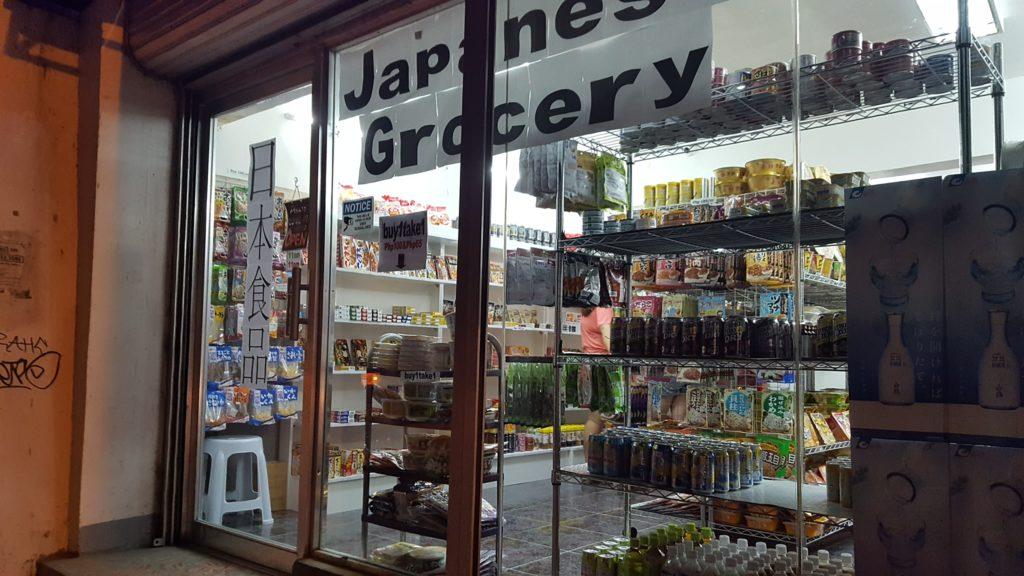 弁天の店の入口