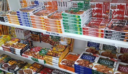 フィリピンセブで日本食材を購入 弁天(Benten)