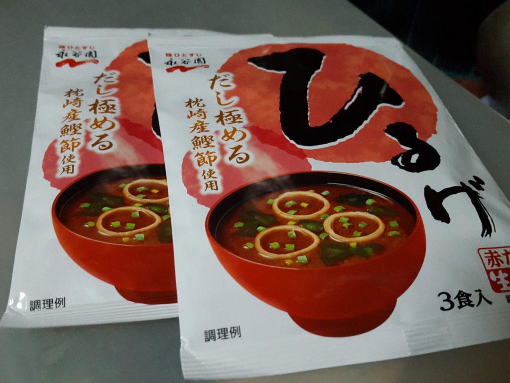 永谷園 ひるげ(赤だし生みそタイプ)3食入