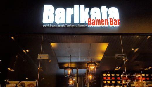 【日本食inセブ島】バリカタ(BarikataRamenBar)