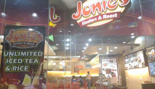 リーズナブルに食事をするならジョニーズ(Jonie's Sizzlers & Roast)