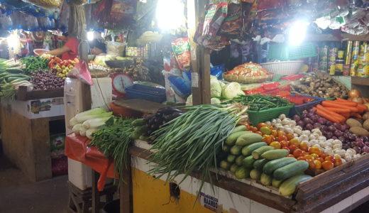 庶民の味方!激安ローカルマーケット(メルカド)でお買い物