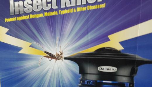 これは効く!電撃殺虫器で蚊・ハエとの格闘に終止符を!