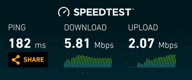 東横INNセブ WiFi速度
