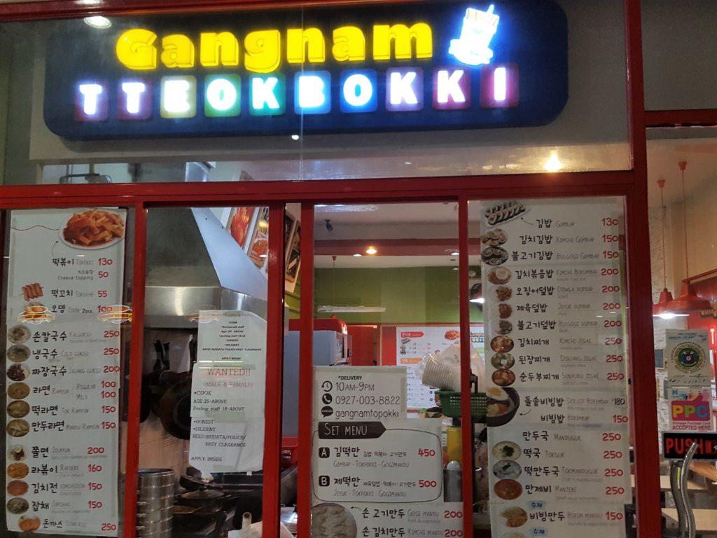 Gangnam TTEOKBOKKI 03