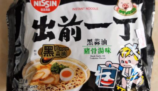 【セブ島】スーパーで見つけた『出前一丁』が香港版だったので気になって食べてみた