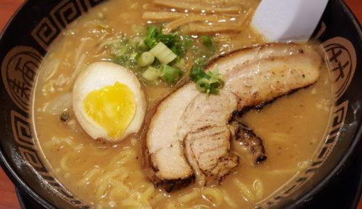 【シリーズ日本食inセブ】#10 ラーメン空(RAMEN SORA)セブ島店
