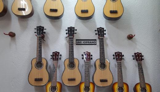 【セブ・マクタン島】アレグレギター工場(Alegre Guitars)でおしゃれなウクレレを見つけたよ