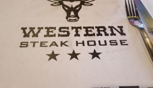 【セブ・マクタン島】『WESTERN STEAK HOUSE(ウエスタンステーキハウス)』が最高に美味しい&カッコよくてまた行きたくなったよ