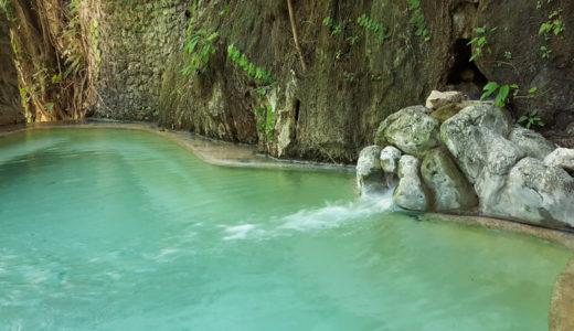 セブ島の天然温泉『イソイ・ホットスプリング(ESOY HOT SPRING)』で疲労回復リフレッシュ!