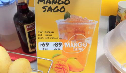 テイクアウト専門店『マンゴーファーム(THE MANGO FARM)』で手軽にマンゴーシェイクを楽しもう!