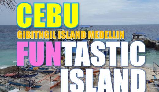 ファンタスティックアイランド(FUNTASTIC ISLAND)は知る人ぞ知る「セブ穴場観光地」だ!※動画有り