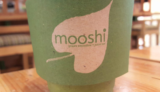 野菜スムージーが美味しい『ムーシーグリーンスムージー プラス ジュースバー(Mooshi Green Smootie + Juice Bar)』