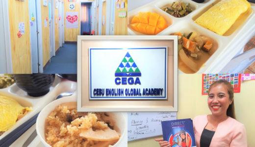 セブ・語学学校の食事って美味しいの?CEGA(Cebu English Global Academy)にて潜入取材を敢行!