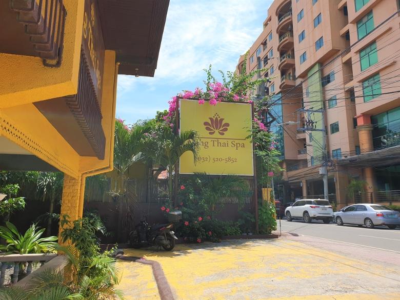 ミンタイスパ(Ming Thai Spa)