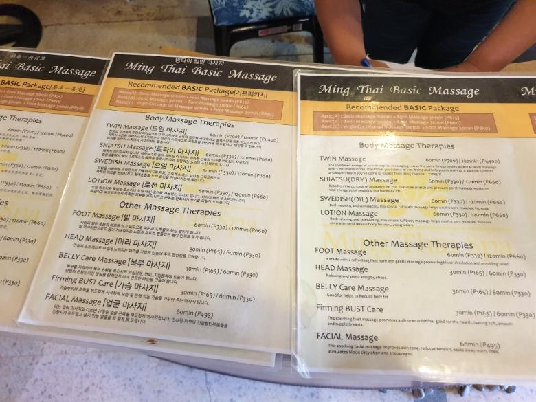 ミンタイスパ(Ming Thai Spa)メニュー・料金