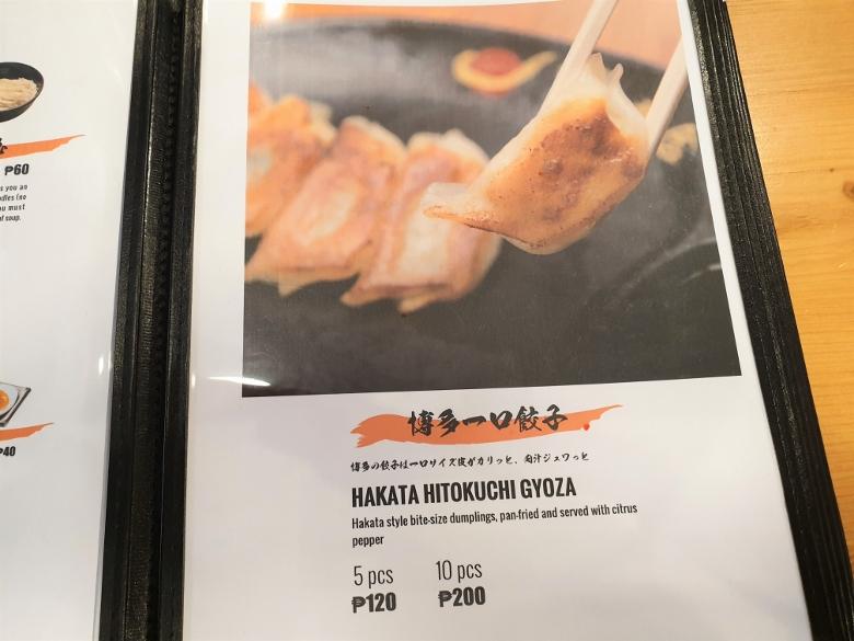一幸舎(ロビンソンガレリア店)- Ikkousha Robinsons Galleria Cebu・メニュー