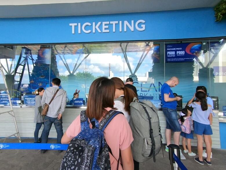 セブ・オーシャンパーク(Cebu Ocean Park)チケット売り場