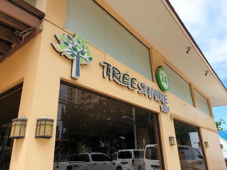 ツリーシェイドスパ(Tree Shade Spa Mactan )マクタン島店